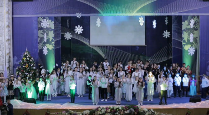Благотворительный концерт 17 декабря 2016г.