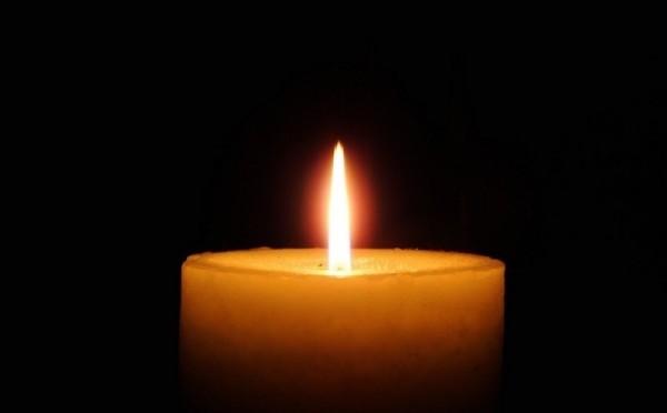 Наши соболезнования…